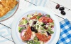 Signature Greek Salad